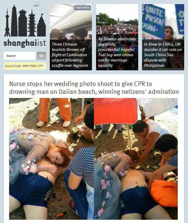 Bride gives CPR