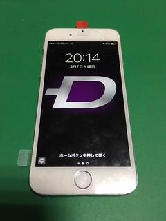 283_iPhone6のフロントパネルガラス割れ