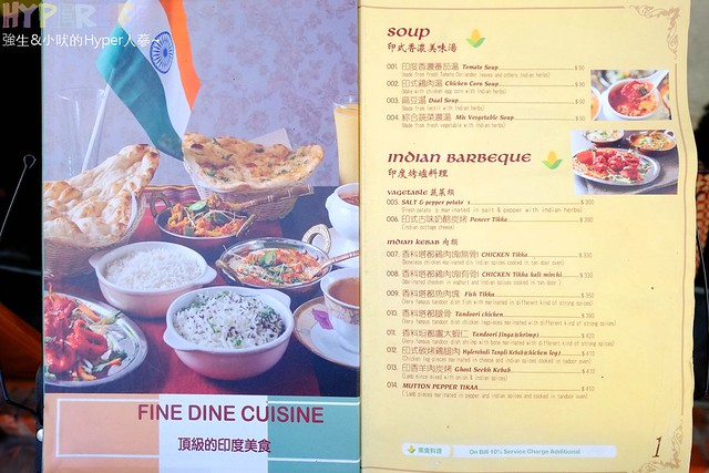 斯里瑪哈印度料理 (3)