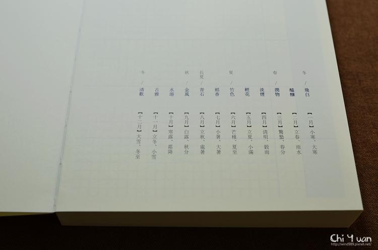 2017purana丁香結21.jpg