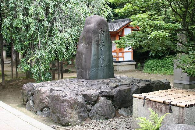 Gokosui Stone monument