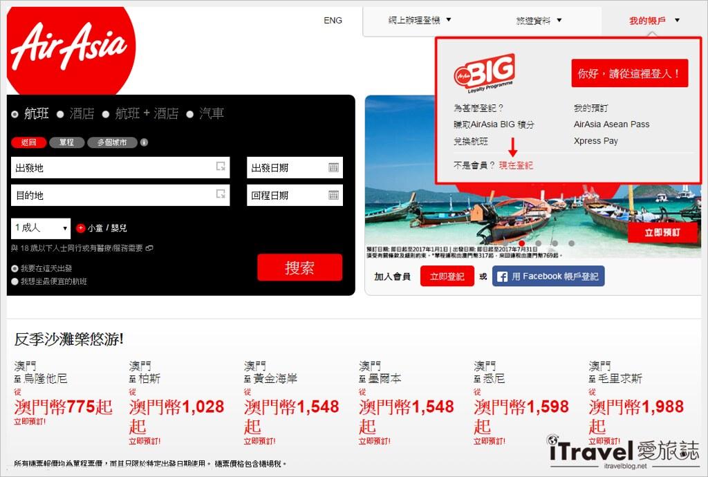 亚洲航空AirAsia订票教学 (3)
