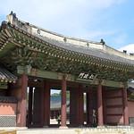 18 Corea del Sur, Changdeokgung Palace   33