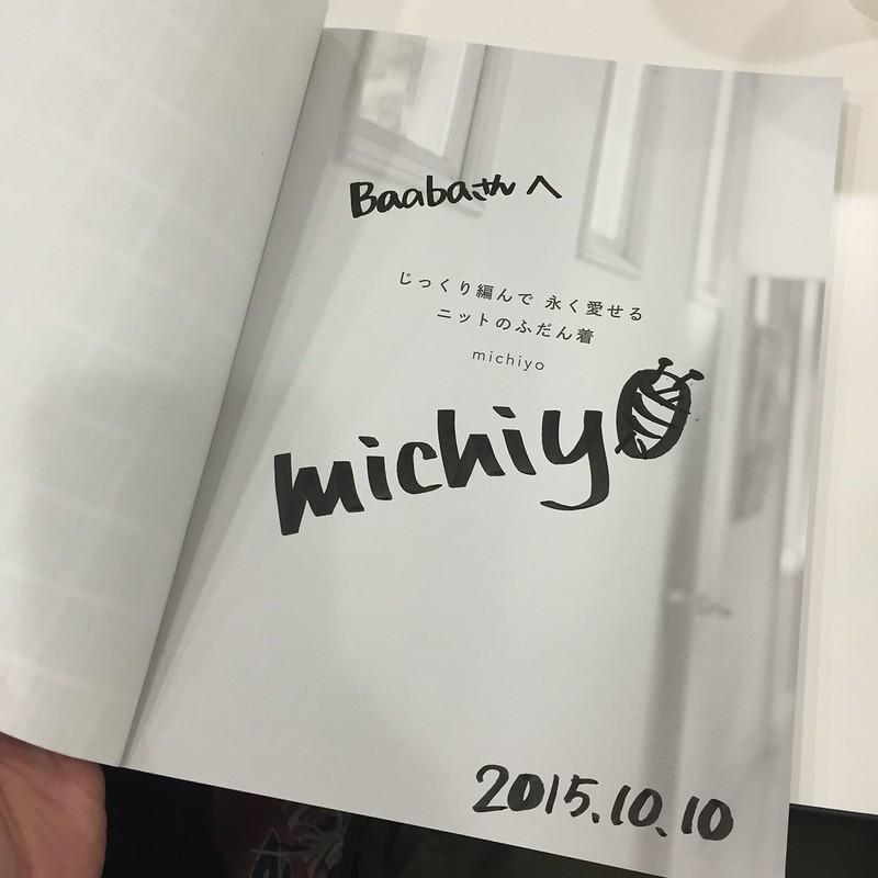 2015.10.10 michiyoさん部活