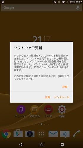 Screenshot_2015-11-11-21-17-50