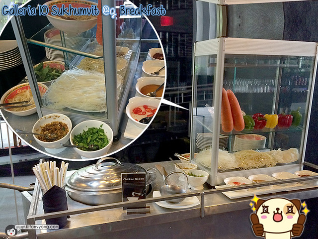 Galleria 10 Breakfast Noodle