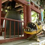 02 Corea del Sur, Gyeongju ciudad 0033
