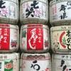 Sake at Meiji Jingu