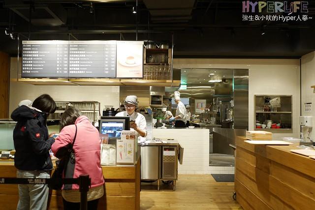 Café & Meal MUJI 台中中港店 (6)