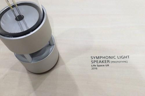 Sony Design-7.JPG