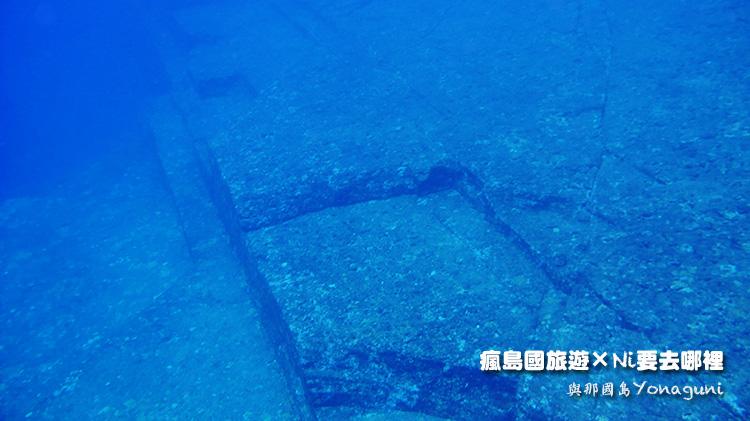 39海底遺跡