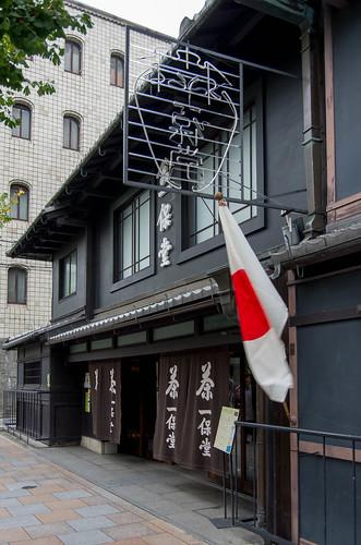 京都紅葉狩りツアー-250.jpg