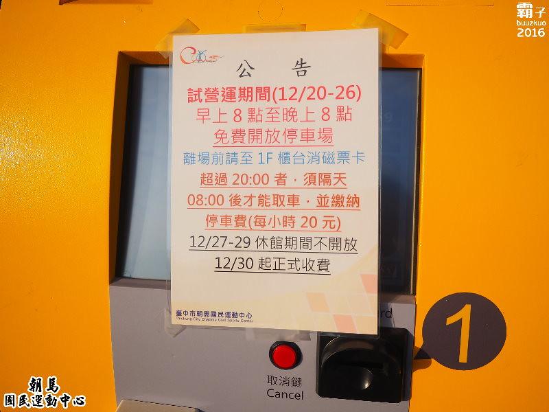 PC206864-01