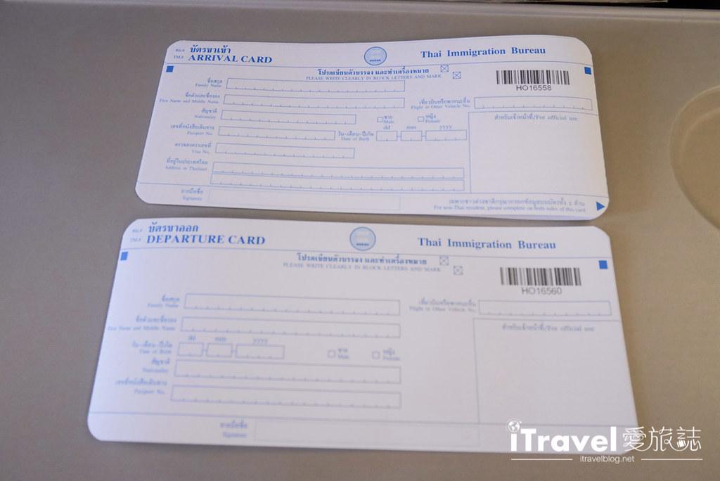泰国入境卡填写教学 (5)