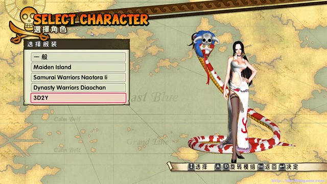 One Piece Pirate Guerriers 3 Mods