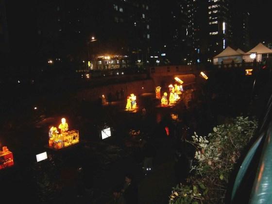 Lantern Festival Displays