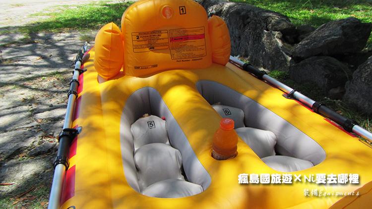 11充氣船