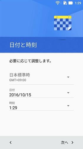 Screenshot_20161015-012959