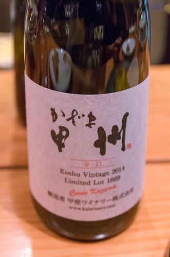 今年のベストワイン会-21.jpg
