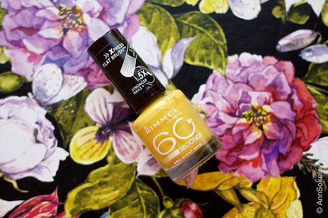 01 Rimmel #450 Sunny Days