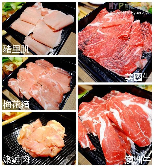 牛比蔥壽喜燒 (18)