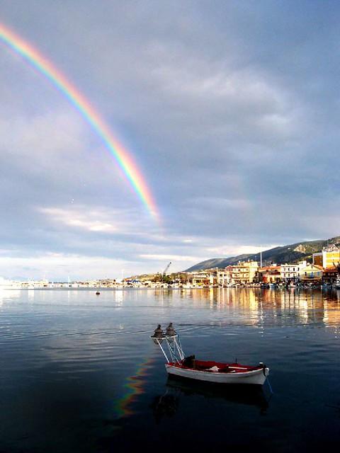 Mytilene Rainbow