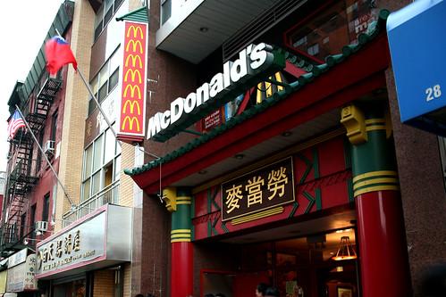Chinese McDonald's