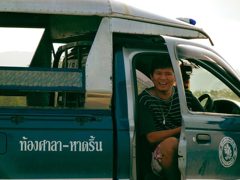 5 - Carnet de Thaïlande - 04 - Mu Ko Ang Thong National Park