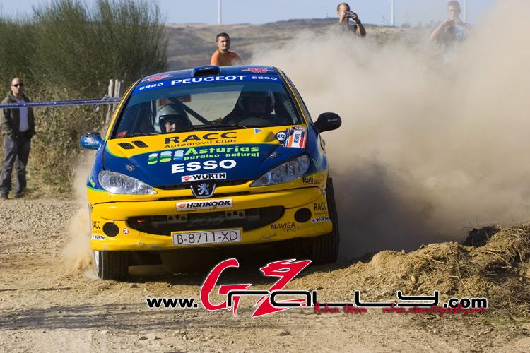 rally_de_cabanas_199_20150301_1109111957