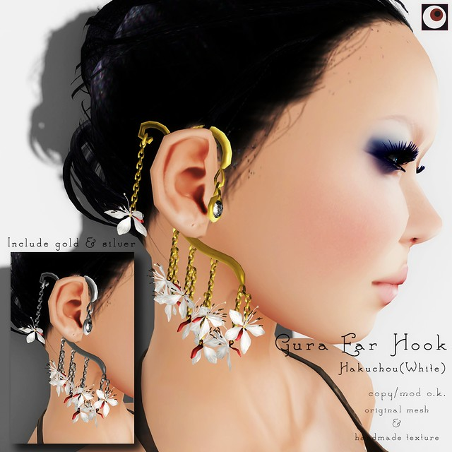 *NAMINOKE*Gaura Ear Hook White