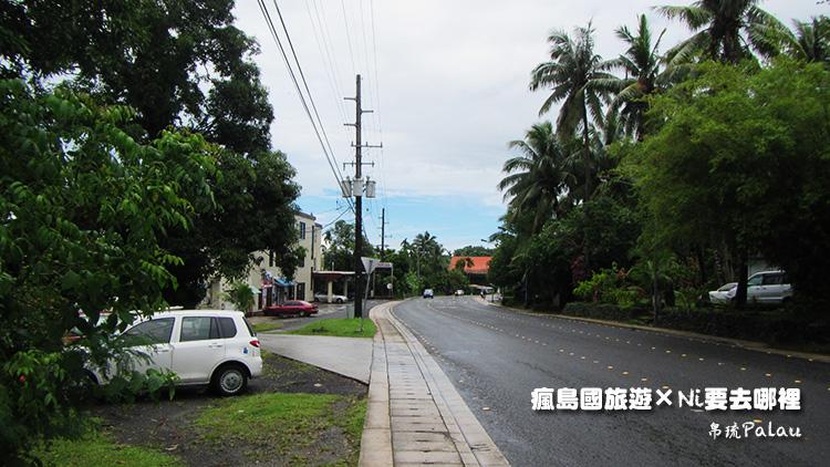 50Palau road