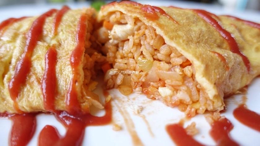 蛋包飯 (2)