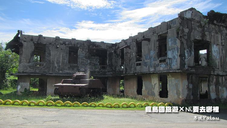53帛琉日軍通信中心