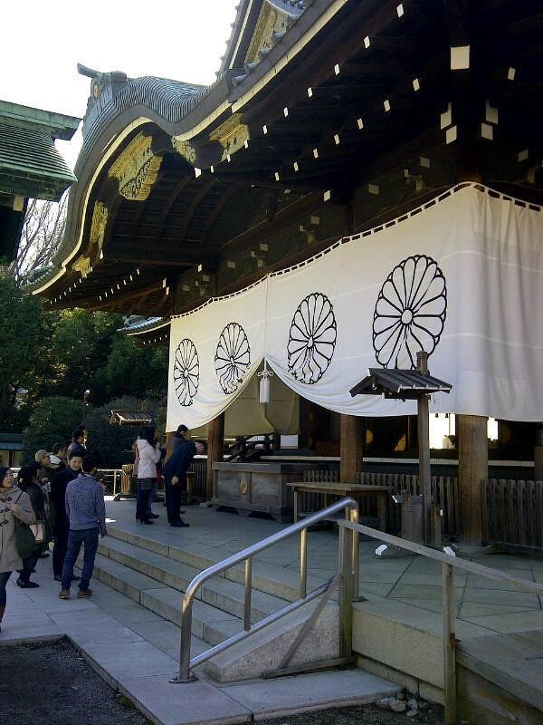 Yasukuni jinja, Haiden.