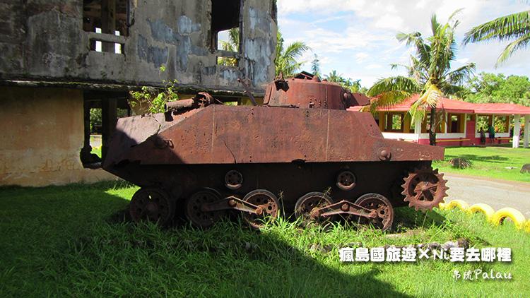 54帛琉日軍通信中心