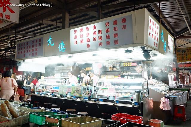sashimi (2)
