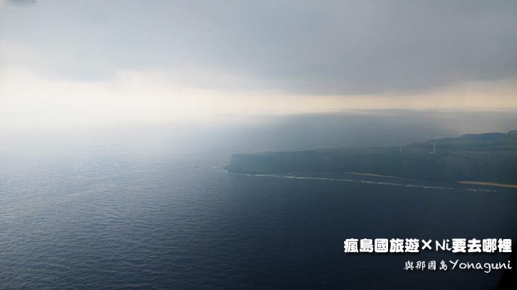 07與那國島