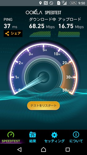 Screenshot_2015-10-07-09-50-15