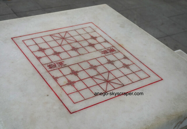 香港仔海浜公園の将棋盤