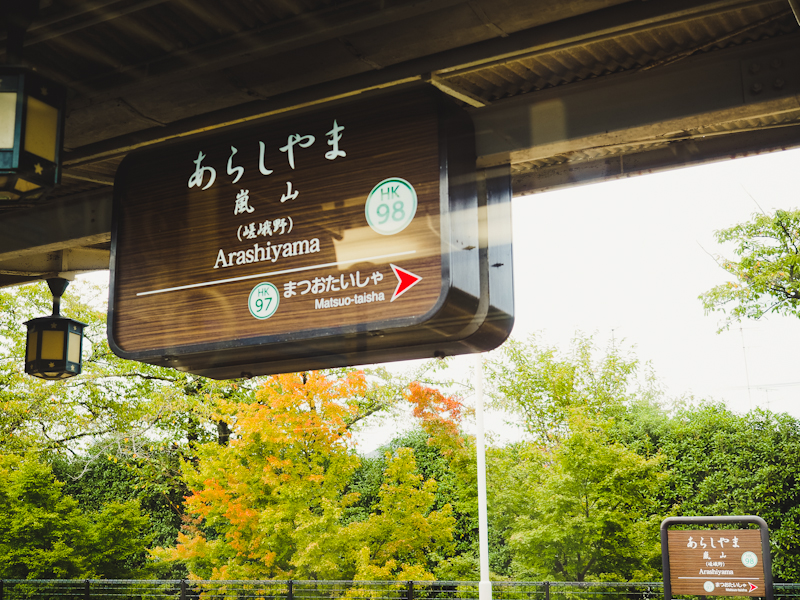 Kyoto-Kimono-Rental-Japan-36