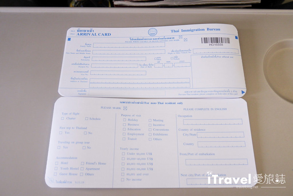 泰国入境卡填写教学 (6)