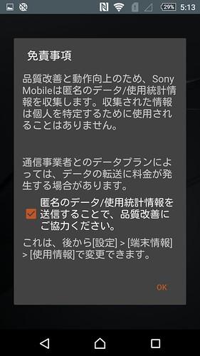 Screenshot_2015-09-26-17-13-42