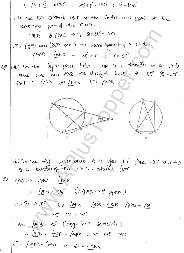 ml-aggarwal-icse-solutions-for-class-10-maths-chapter-16-circles-35