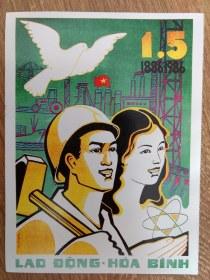 Labor - Peace