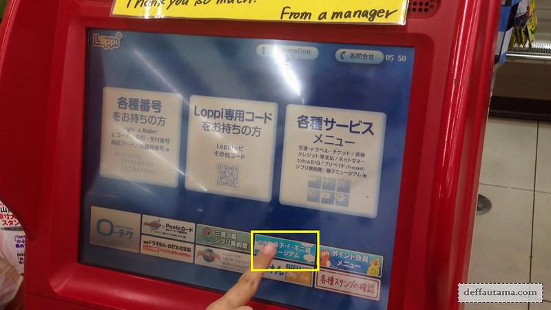 Doraemon Museum - Pilih Fujiko F Fujio Museum
