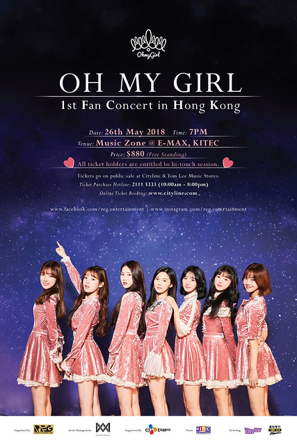 OH MY GIRL 1st Fan Concert in Hong Kong