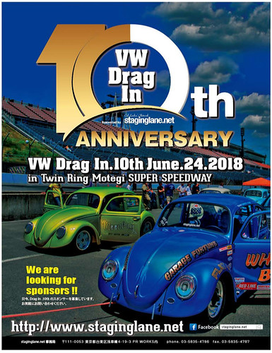 vw_drag_in_10th