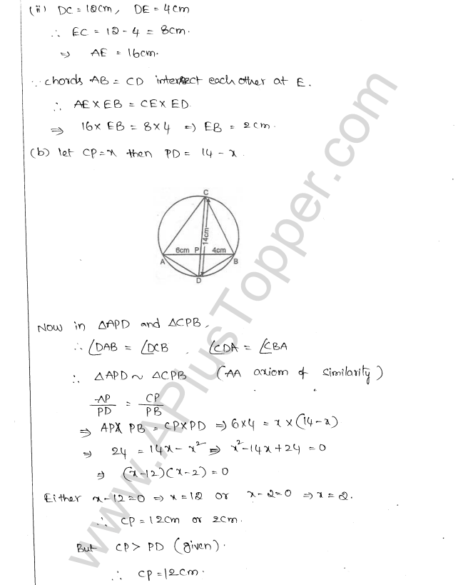 ml-aggarwal-icse-solutions-for-class-10-maths-chapter-16-circles-52
