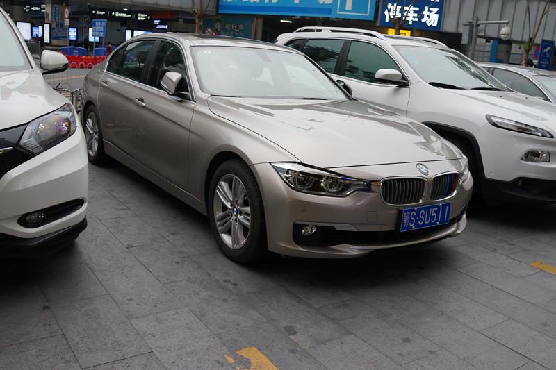 china-bmw
