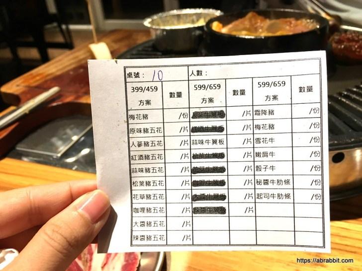40636871685 32ef1e32dd b - 台中韓式燒烤吃到飽|啾哇嘿喲-限時90分鐘,逢甲美食